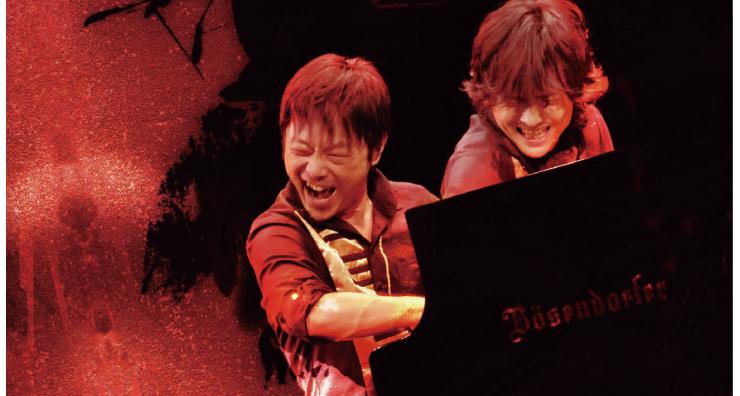 KIRIN presents ベスト オブ レ・フレール in 松本
