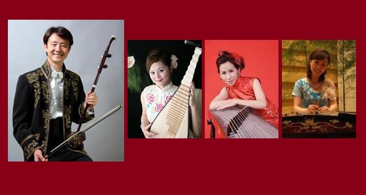 古楽器との邂逅2「二胡コンサート」