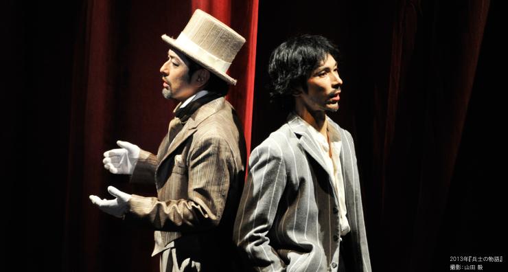 〈Play meets Music〉サイトウ・キネン・フェスティバル松本+まつもと市民芸術館共同制作『兵士の物語』