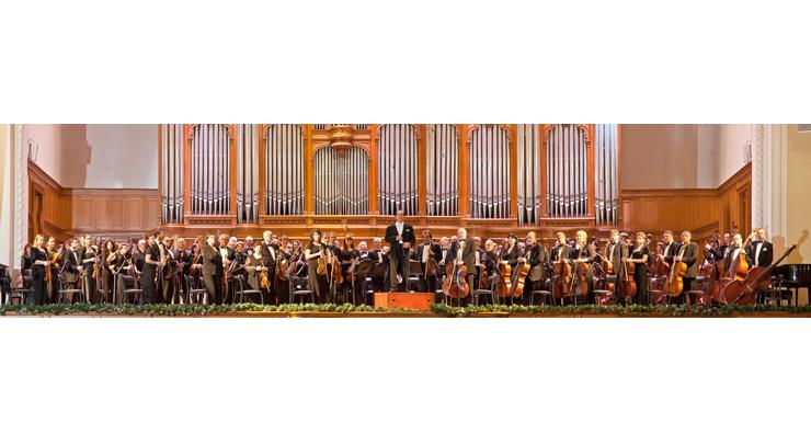 モスクワ国立交響楽団
