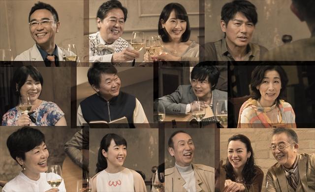 串田版チェーホフ 舞台「24番地の桜の園」松本公演