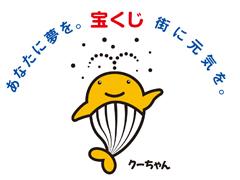 宝くじ文化公演『6週間のダンスレッスン』