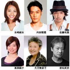 二兎社公演39『鷗外の怪談』