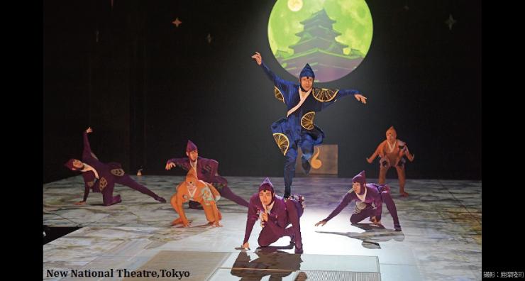 新国立劇場ダンス 森山開次『NINJA』
